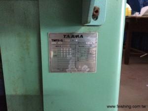 used sewing machines-Tajima-tmfd-920-018