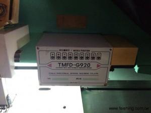 used sewing machines-Tajima-tmfd-920-020